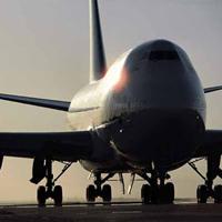 Авио транспорт